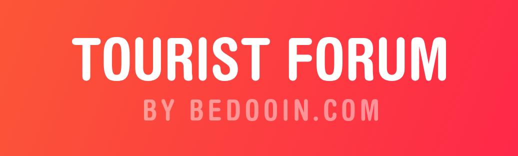 Logo BEDOOIN