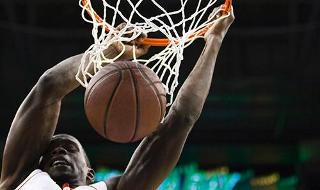 Albany Great Danes at Binghamton Bearcats Basketball