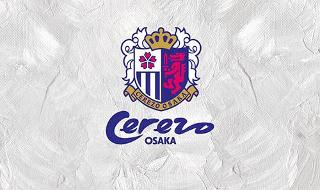 Cerezo Osaka vs Sagan Tosu
