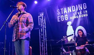 Standing Egg Changwon
