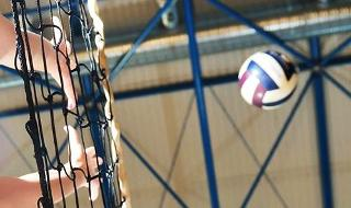 Ball State Tournament Volleyball  (Ball State, UAB, USF)