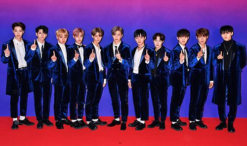 Wanna One Tickets | 2018 Wanna One Concerts & Tour Dates ...