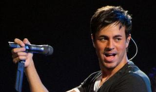 Enrique Iglesias & Ricky Martin VIP Packages