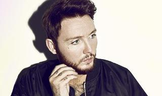 James Arthur Oxford