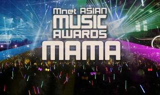 MAMA - Mnet Asian Music Awards