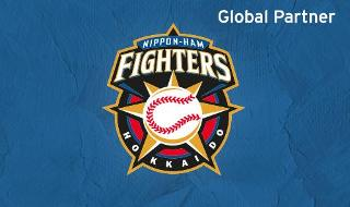Preseason match - Hokkaido Nippon-Ham Fighters vs Yomiuri Giants