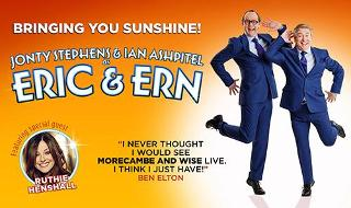 Eric and Little Ern London