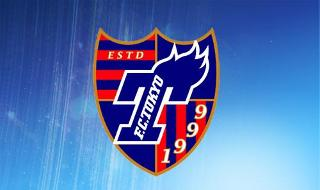 F.C. TOKYO