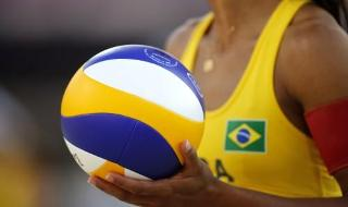 Beach Volleyball Men's or Women's Round of 16 01/08 09:00h TOVBV25 - 2020 Games in Tokyo