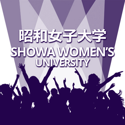 Showa Women's University Hitomi Memorial Hall