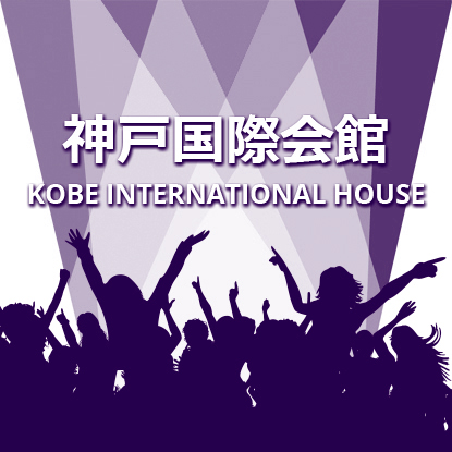 Kobe International House