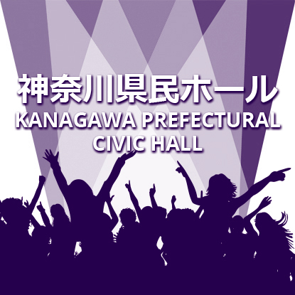 Kanagawa Prefectural Civic Hall