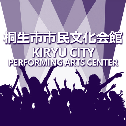 Kiryu City Performing Arts Center