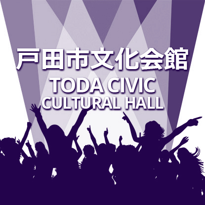 Toda Civic Cultural Hall
