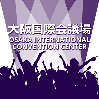Osaka International Convention Center