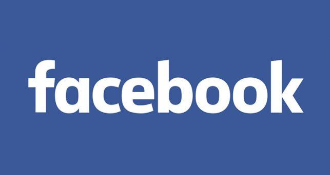 facebook-red-social-preferida-emprendedores-espanoles-dar-conocer-nuevas-ideas