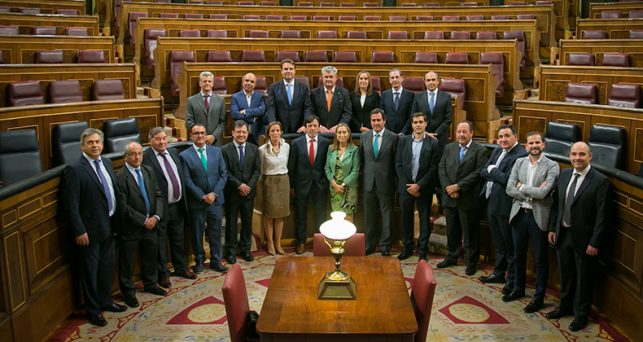la-presidenta-del-congreso-los-diputados-ha-recibido-al-comite-ejecutivo-feda-motivo-del-40-aniversario