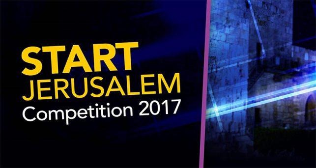 start-jerusalem-competition-2017-abre-plazo-inscripcion-emprendedores-tecnologicos