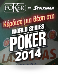 Poker Cross