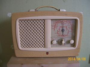 855. Philips, batteridriven rörmottagare. Nr.11? Tillv.år: 31 augusti 1950 i Holland. Fotonr: 101_0588