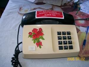 109. Teli knapptelefon. Min första telefon. Kostnad: Ingick i Telias vanliga abonnemang. Fotonr: 100_1211. Inlagt på webben 2014-06-04.