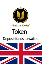 Unica token deposit funds to wallet