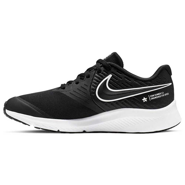 Nike Star Runner 2 Big Kids