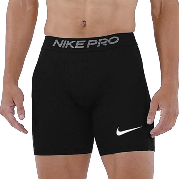 Nike Pro Shorts M