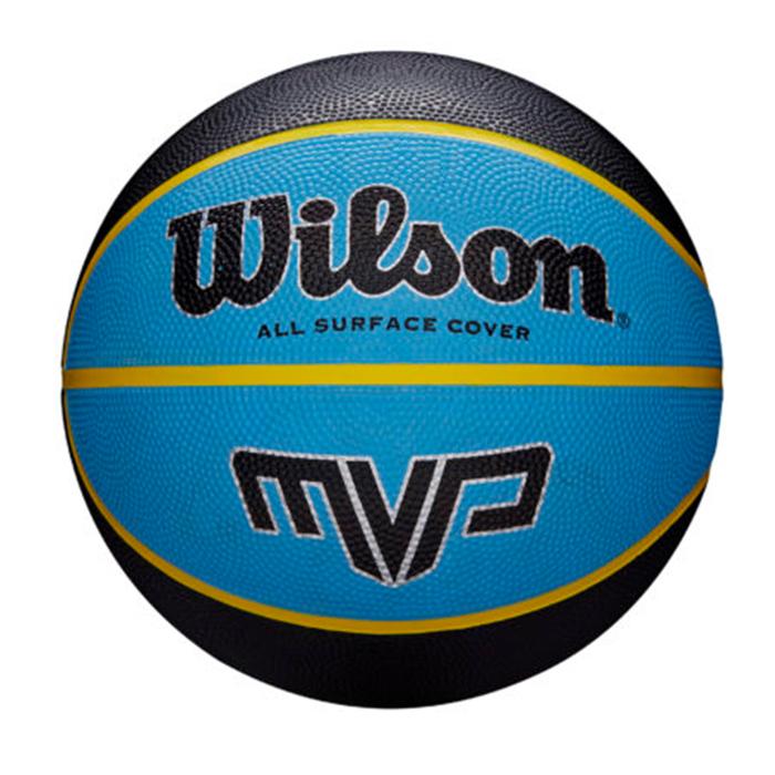 Wilson MVP Basketboll Blå