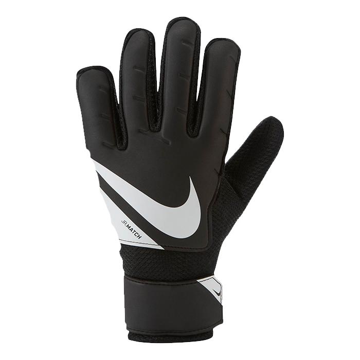Nike Jr. Goalkeeper Match