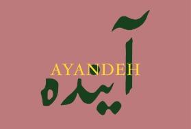 Till Ayandeh