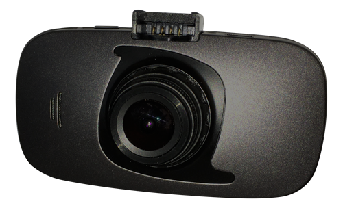 Bilkamera Kehan C819