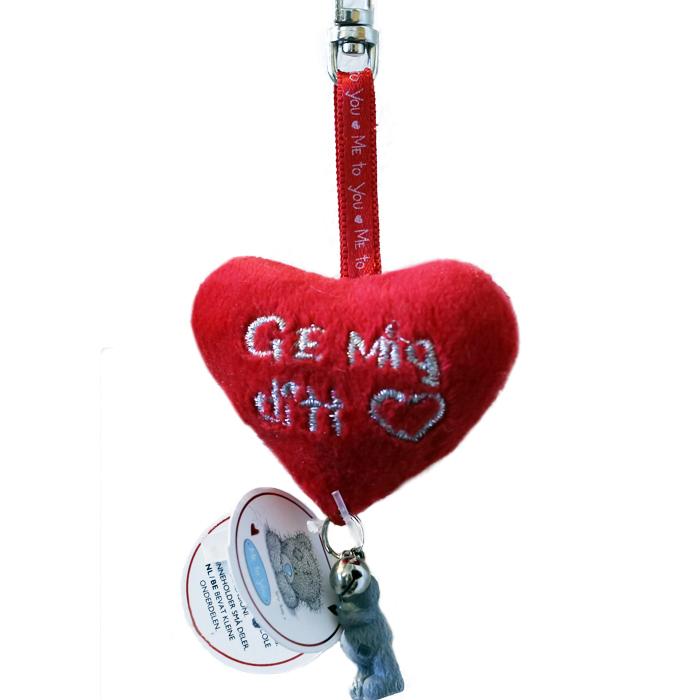 """Nyckelring- """"Ge mig ditt hjärta"""""""