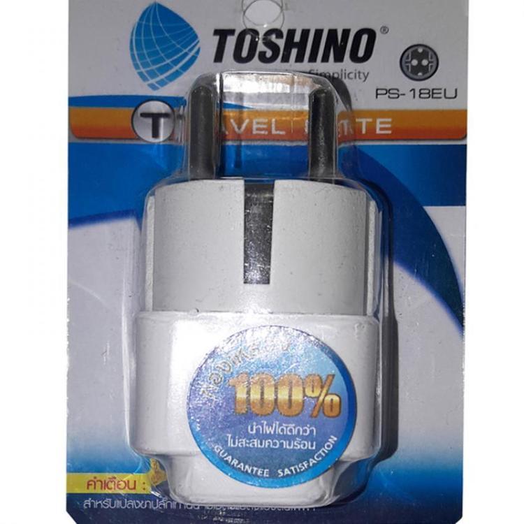 Toshino Travel Mate