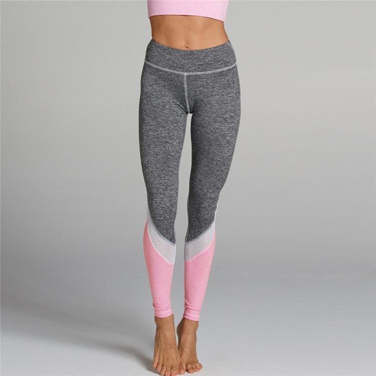 Gray Mesh  Leggings