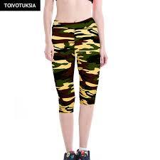 TOIVOTUKSIA Summer Fitness Sport Leggings