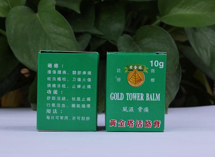 Vietnam Gold Tower Balm