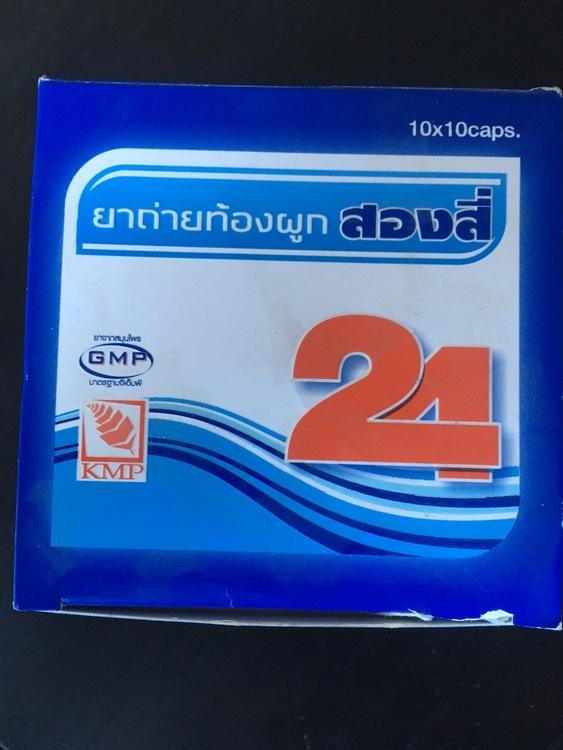 laxermedel 24