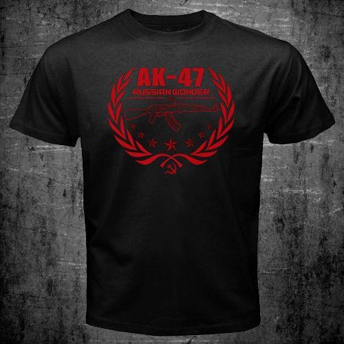 Soviet Russian AK-47  T Shirts