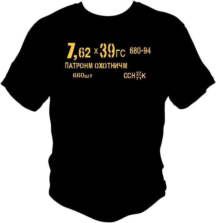 T-Shirt  7.62 X 39 AK47 Ammo