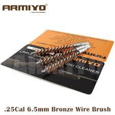 Rengöringset Armiyo .25Cal 6.5mm