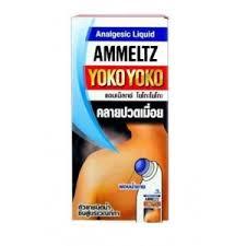 Ammeltz Yoko Yoko analgesic liquid 48ml