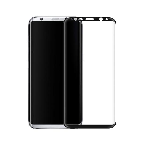 Samsung S8   Svart   Heltäckande Härdat Glas 3D