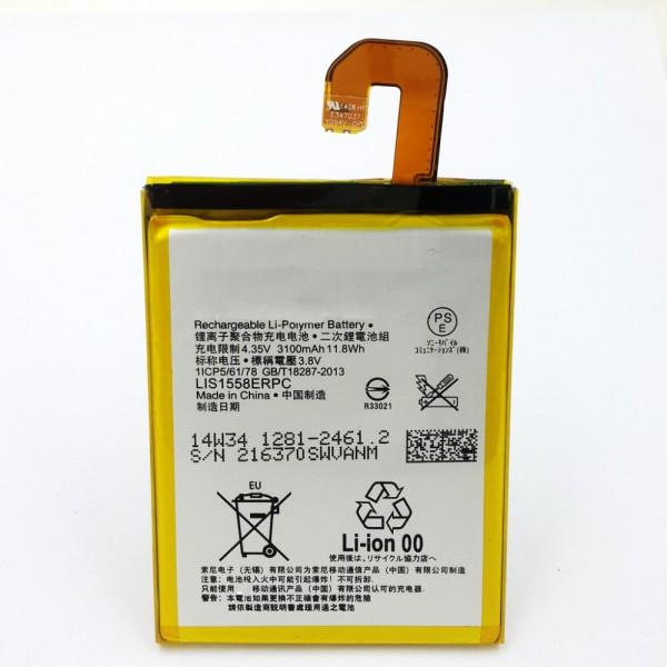 Sony Z3 Batteribyte