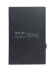 iPad Air 2 Batteribyte