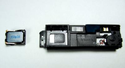 Sony Z1 Högtalarbyte