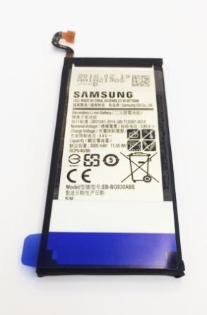 Samsung Galaxy S7 Batteribyte