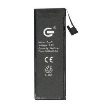 iPhone 5S/SE Batteribyte