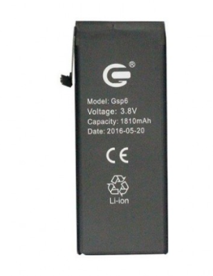 iPhone 6 Batteribyte