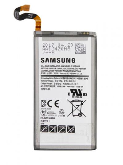 Samsung Galaxy S8 Batteribyte
